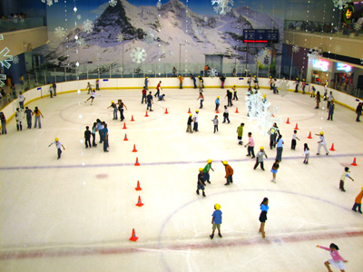 SM Mall of Asia Skating Rink